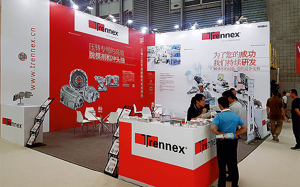 CHINA DIECASTING 2017 trade show review