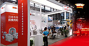 China Diecasting 2018 - der Messerückblick